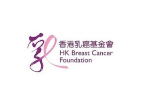 4 Colour - HKBCF Logo_HF_4C-01 (Resize)_a_i3e627TmK+iHRVigkong_650