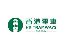 HK Tramways-Corp-Logo-H-RGB