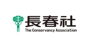 The-conservancy-Association1