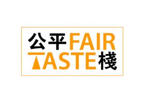 fairtaste_logo