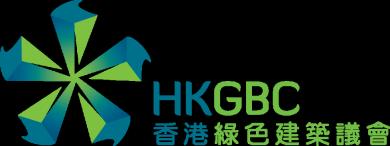 hkgbc_logo_rgb