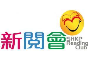 readingclub_logo