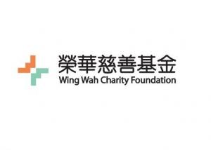 ww-logo-bold-8Jul2016